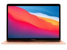 Cài Đặt Macbook Air M1, Cài Đặt Macbook Pro M1, Cài Phần Mềm Macbook. 125/2C Hòa Hưng, Phường 12, Quận 10, Hồ Chí Minh. Hotline: 0938 50 50 50